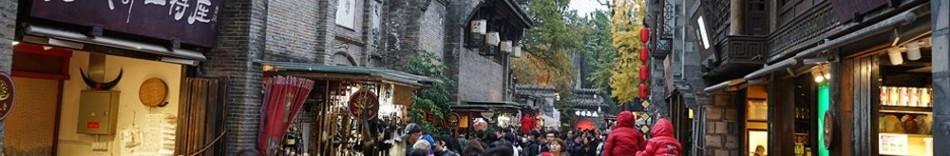 1-china-street.jpg