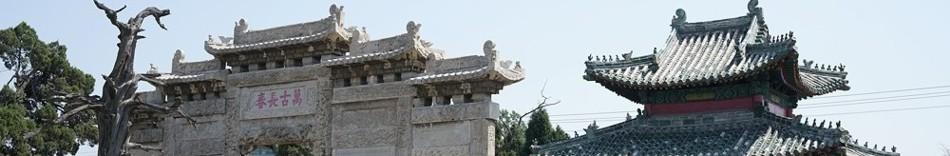 12.-china2.jpg
