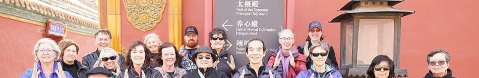 14-tai-chi-palace.jpg