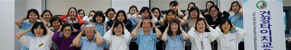 15-korea-tcm.jpg
