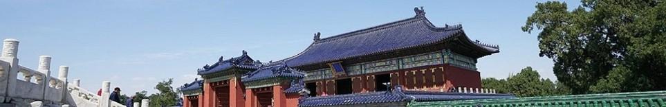 4-temple.jpg